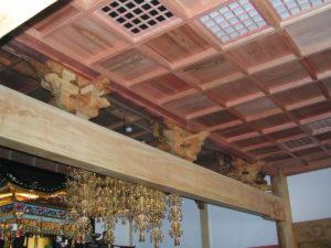 大本山光明寺