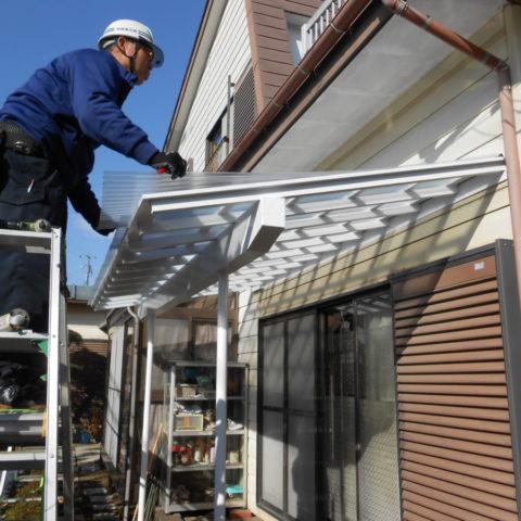 テラスの屋根改修工事