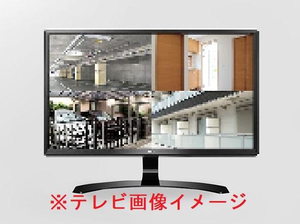 テレビ画像イメージ