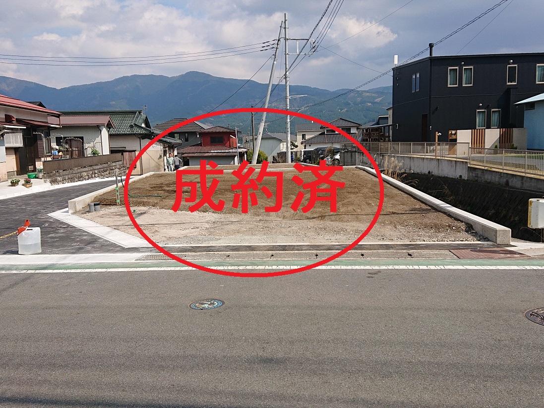 川島田分譲地①